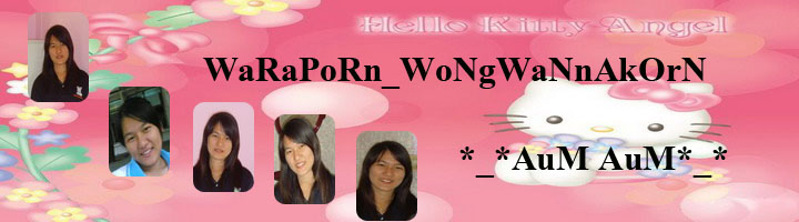 Waraporn  wongwannakorn   (Aum)