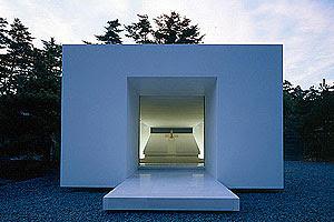 Takashi Yamaguchi & Associates – Osaka Atelier