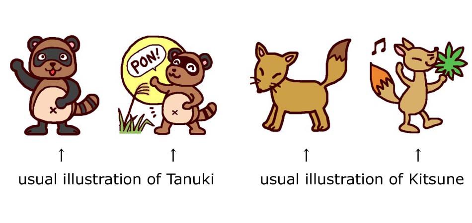 About Japan (Tarch's version): Not a fox means …