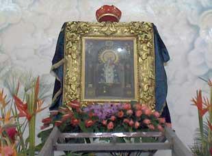 Virgen de Aranzazú