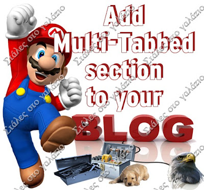 Add Multi Tabbed Section to Blogger,Blogger Help,Blogger Tutorials,JQuery Tutorials