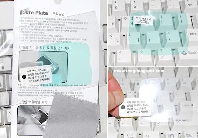 LCD보호필름: PurePlate