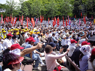 Toyko May Day