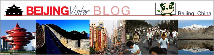 Beijing Visitor Blog