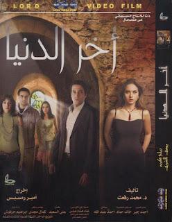 حصريا على بــكــورتــــى اجدد افلام 2008 1o0oeb