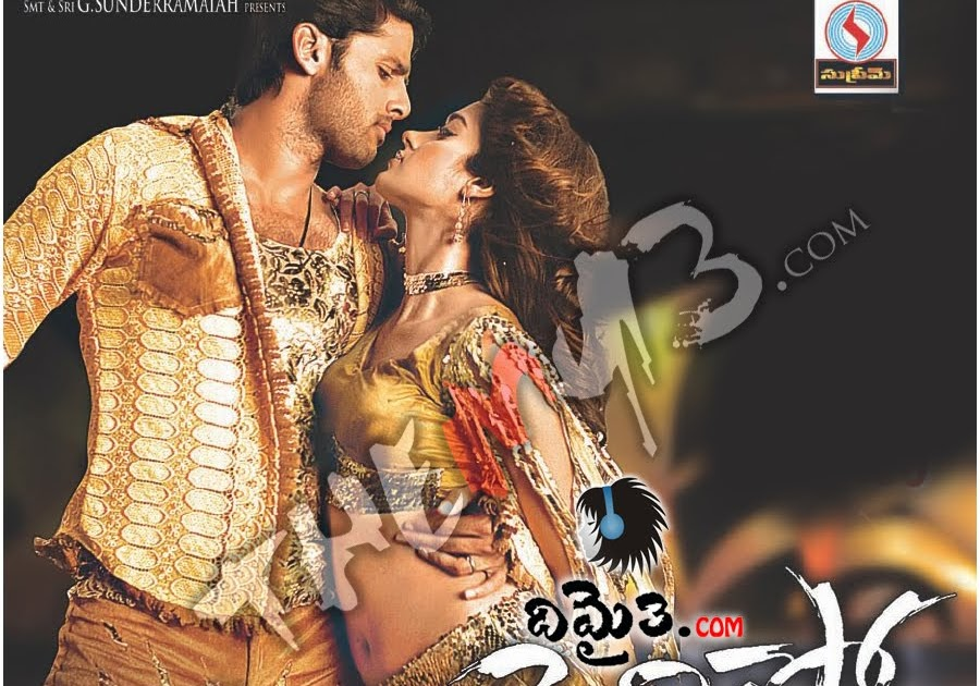 Try These Rechipo (2009) Telugu Movie Mp3 Songs Download