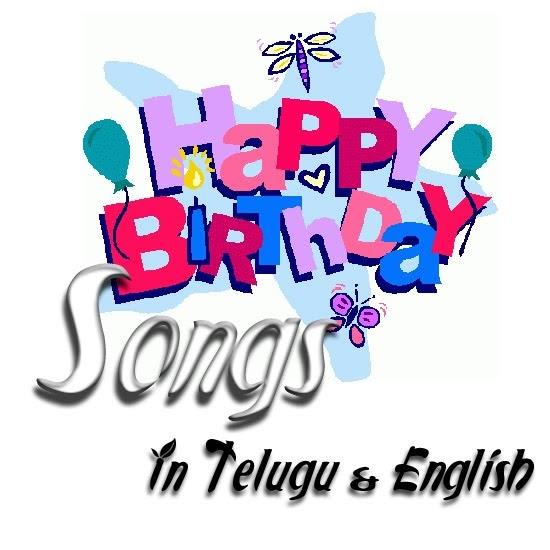Sponadabov: Happy Birthday Song Mp3