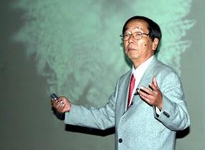 Масару Эмото - фото