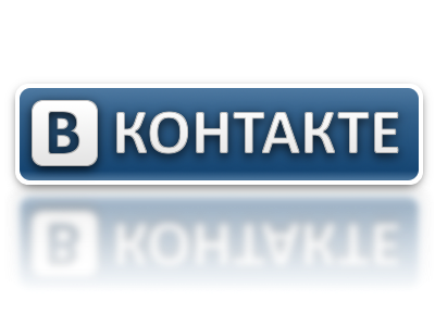 Vkontakte.ru переезжает на vk.com.