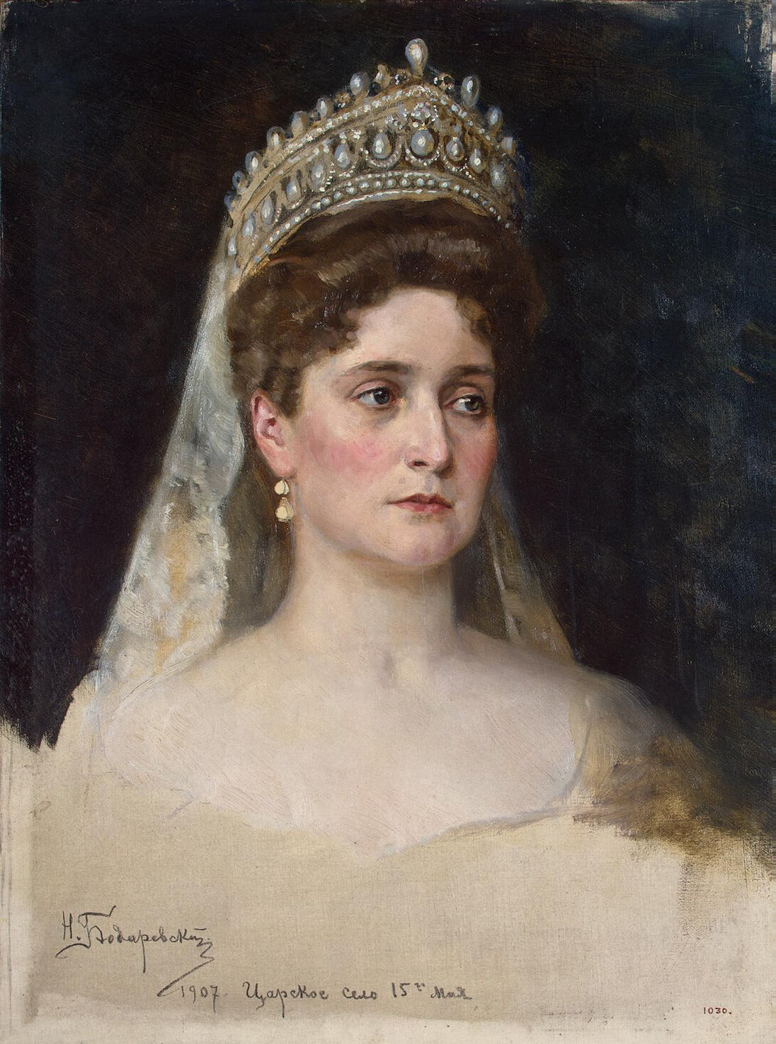 History Inspired Musings: The Last of the Romanovs ...