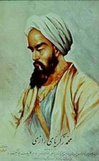 el-Moslem Blog: Razi, Zakariya (Rhazes), chemist and physicist, discoverer  of Alcohol.