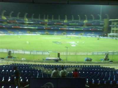 Cricket stadium.jpg