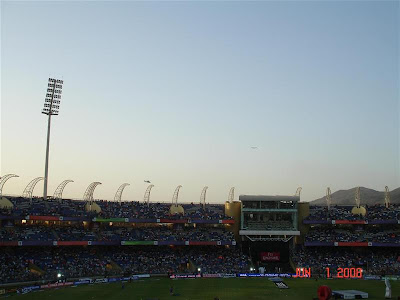 DY Patil Sports Academy IPL Final.jpg