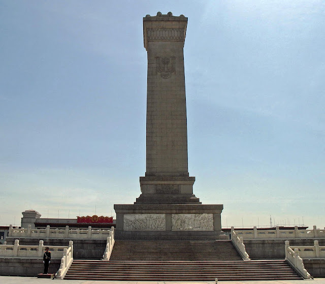 monument at Tiananmen square