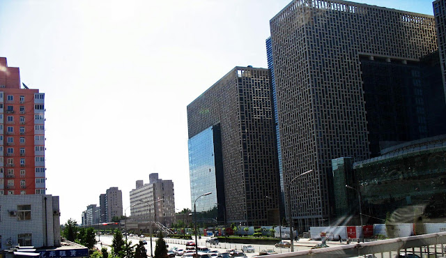 beijing commercial buildings