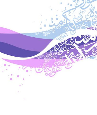 Eeed Mobarak................ 3eed