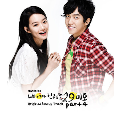 Girlfriend two download as my one gumiho is mp3 ost a