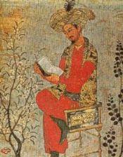 Al Jilani