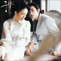ALL ABOUT ASIAN DRAMA: Review on Korean Drama: Princess