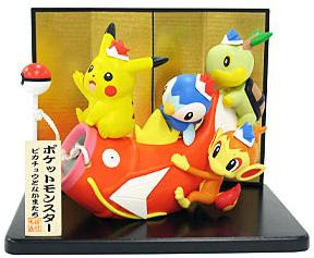 Pokemon Figures 5 May version