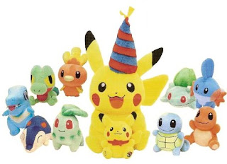 Pokemon Center JP 10th Annv Plush