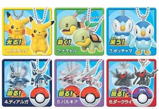 Pokemon Action Key Chain DP1