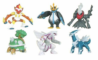 Pokemon Action Figure Bandai