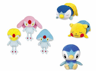 Uxie, Mesprit, Azelf, Pikachu, Piplup Plushes