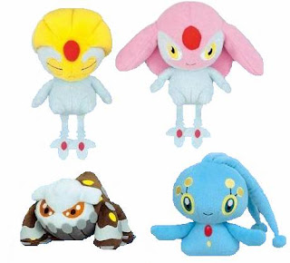 Uxie, Mesprit, Heatran, Manaphy Plush