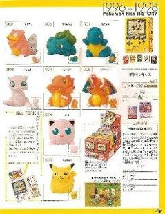 Pokemon Kids Perfect Collection Book page sample