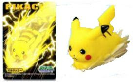 Pikachu Volt Tackle PokemonKids