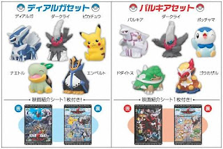 Pokemon Kids Movies Dialga Set & Palkia Set
