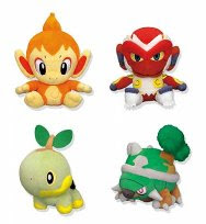 Chimcha Infernape Turtwig Torterra plush