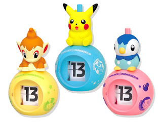 Pokemon Daily Calendar Banpresto