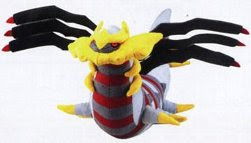 Giratina Plush origin form plush