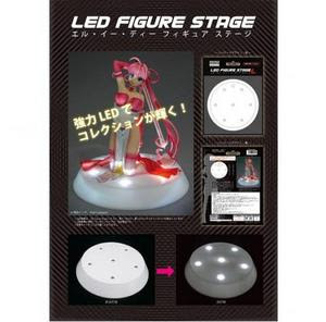 Maitan LED Figure Stage