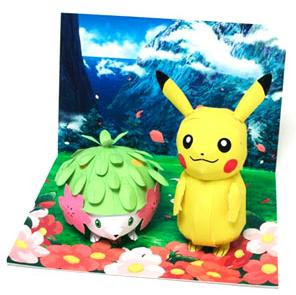 Pokemon Paper Craft Pikachu Shaymin