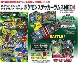 Pokemon Sticker Ramune Neo4 Ensky