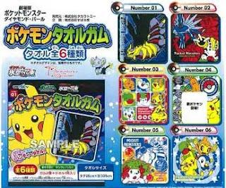 Pokemon Towel&Gum Ensky