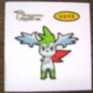 Shaymin Other Forme DecoChara