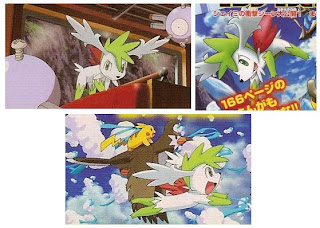 Flying Shaymin in Sky Forme