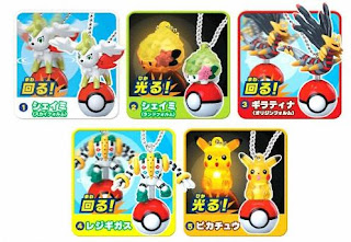 Pokemon Action Key Chain DP2