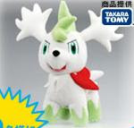 Shaymin Sky forme Talking Plush