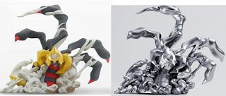 Giratina Present Figure Kaiyodo