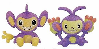 Aipom Ambipom DX plush