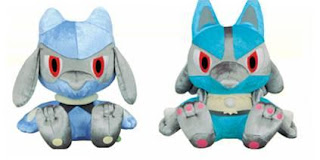 Riolu Lucario DX plush