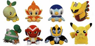 Pokemon Plush Set Nov Banpresto