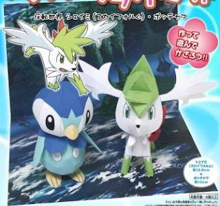 Pokemon Paper Craft Piplup Shaymin