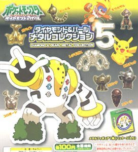 Pokemon Metal Figure DP5 Kyoudo