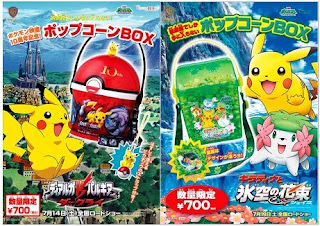 Pokemon Movie Popcorn Box